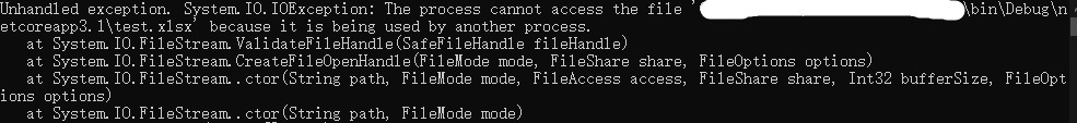 C# NPOI 打开Excel报The process cannot access the file because it is being used by another process的解决办法-程序旅途